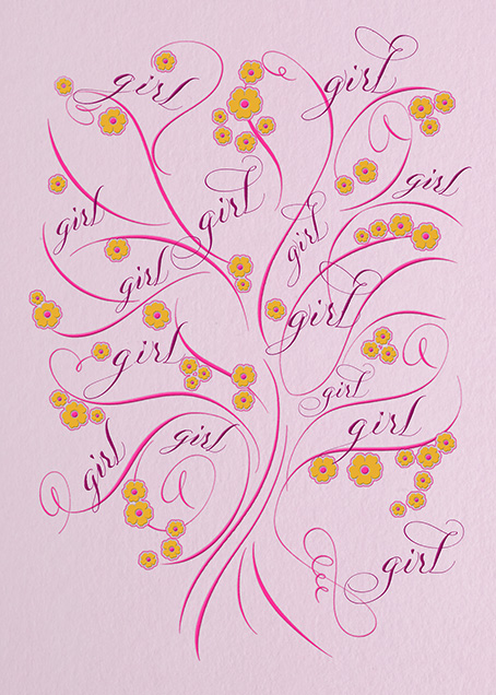 Girl Tree - Bernard Maisner - null
