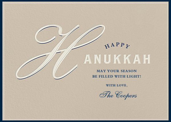 Varsity Hanukkah - Blue - Paperless Post - Hanukkah - card back