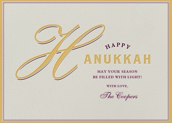 Varsity Hanukkah (4 Photos) - Citrus - Paperless Post - Hanukkah - card back