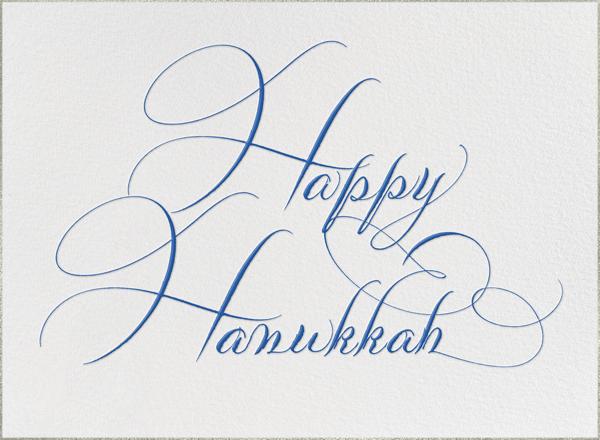 Happy Hannukah - Bernard Maisner - Hanukkah