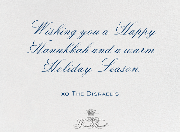 Happy Hannukah - Bernard Maisner - Hanukkah - card back
