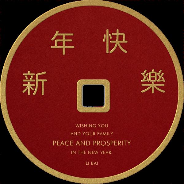 Dragon Coin - Cardinal - Paperless Post - Lunar New Year - card back