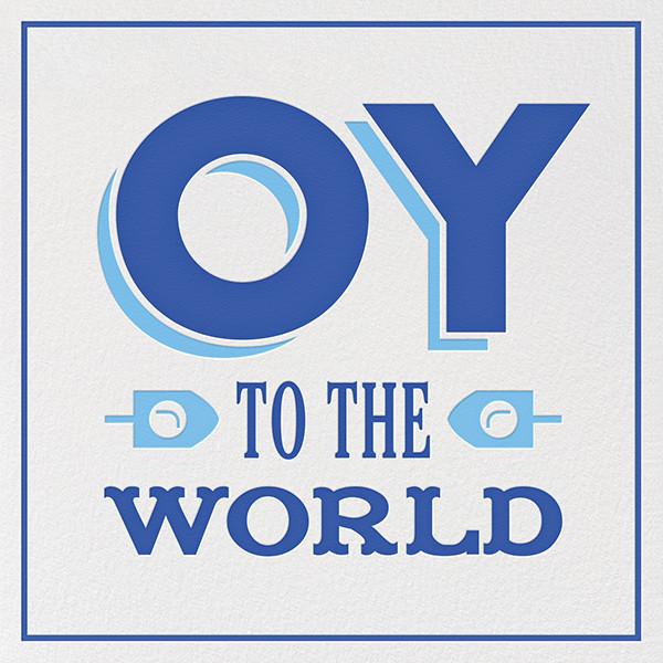 Oy Ve - White - Jonathan Adler - Hanukkah