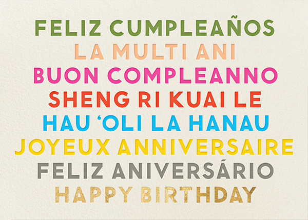 Birthday Languages - Cream - The Indigo Bunting