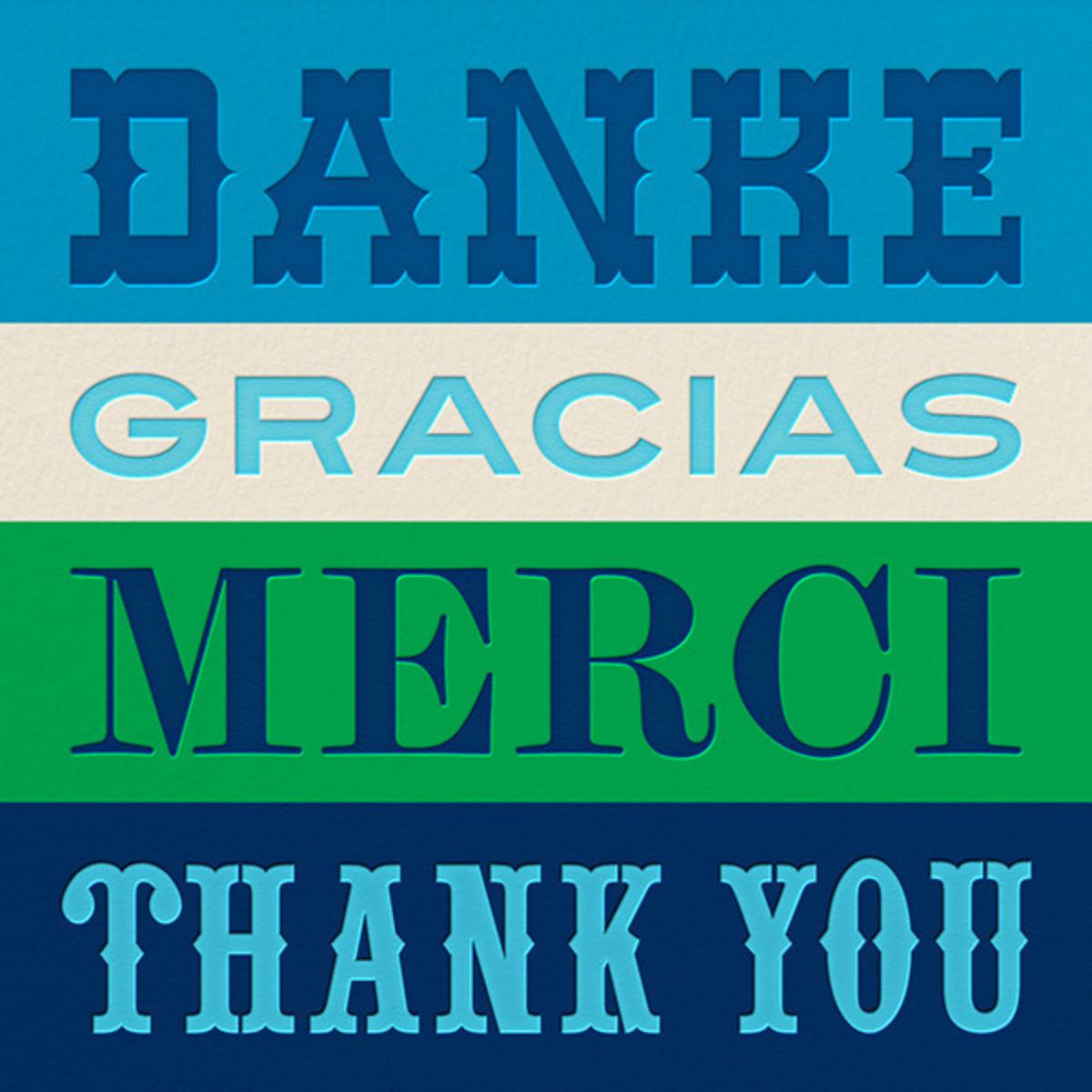 Danke - Blue - Jonathan Adler - Thank you