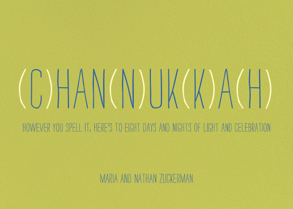 Any Way You Spell It - Paperless Post - Hanukkah