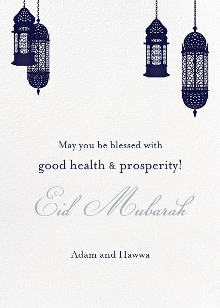Tangiers - Midnight - Paperless Post - Ramadan and Eid