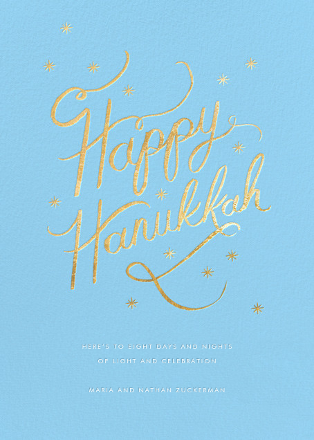Starlit Hanukkah - Blue - Rifle Paper Co. - Hanukkah