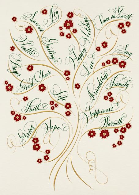 Tree of Life - Bernard Maisner - Holiday cards