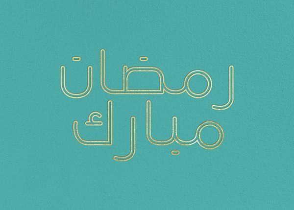 Ramadan Mubarak (Greeting) - Paperless Post - Ramadan and Eid