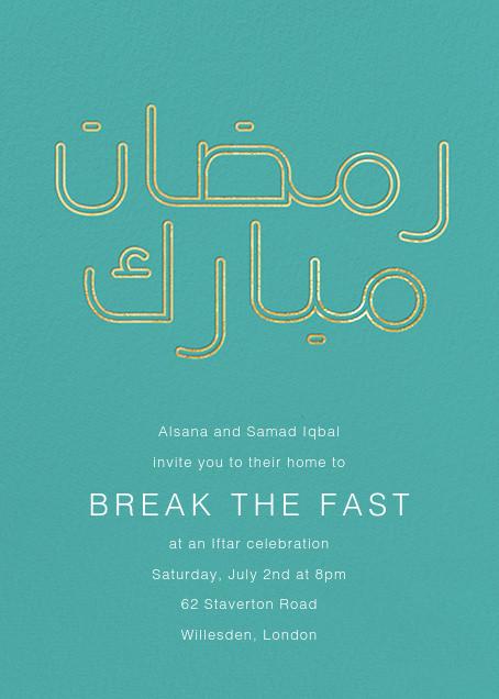 Ramadan Mubarak (Invitation) - Paperless Post - Ramadan