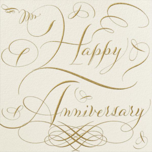 Happy Anniversary Script - Cream and Gold - Bernard Maisner - Anniversary
