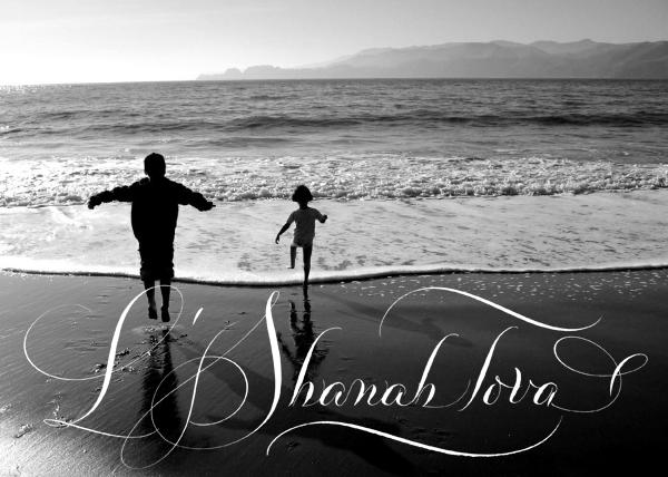 Shanah Tova - Photo - Bernard Maisner - Rosh Hashanah