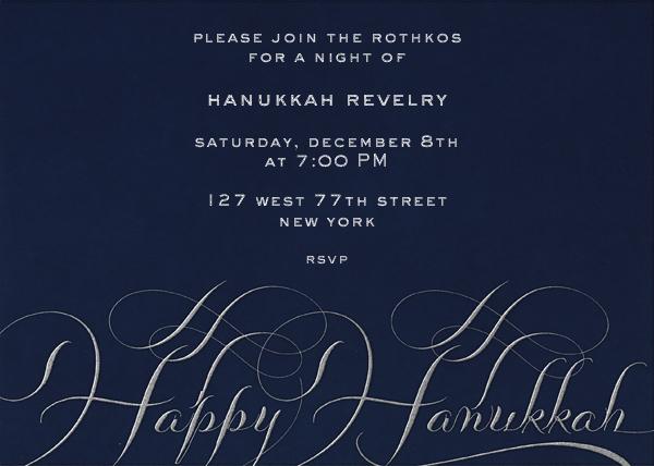 Hanukkah - Navy and Silver - Bernard Maisner - null