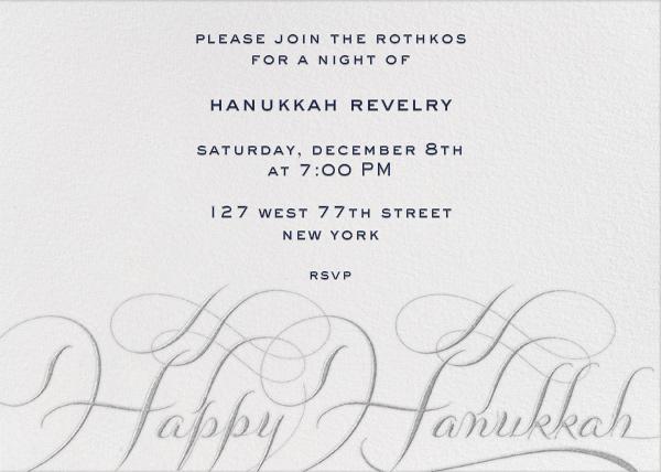 Hanukkah - Ivory and Silver - Bernard Maisner - null