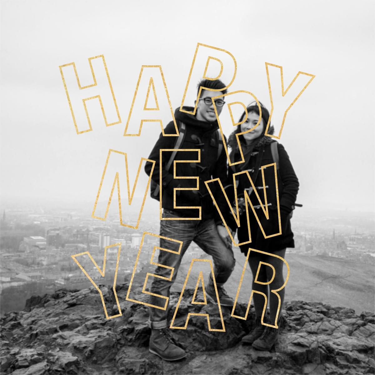 Jubilant Jumble - New Years - Paperless Post - New Year