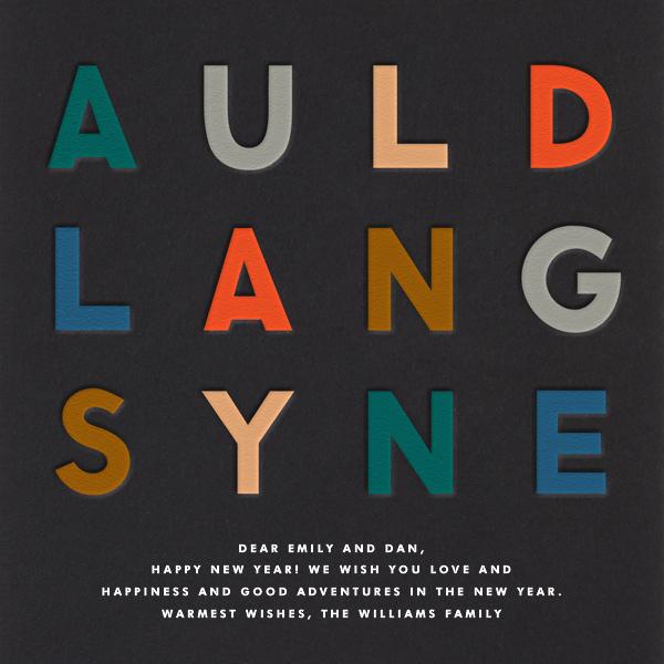 Auld Lang Syne - The Indigo Bunting - New Year