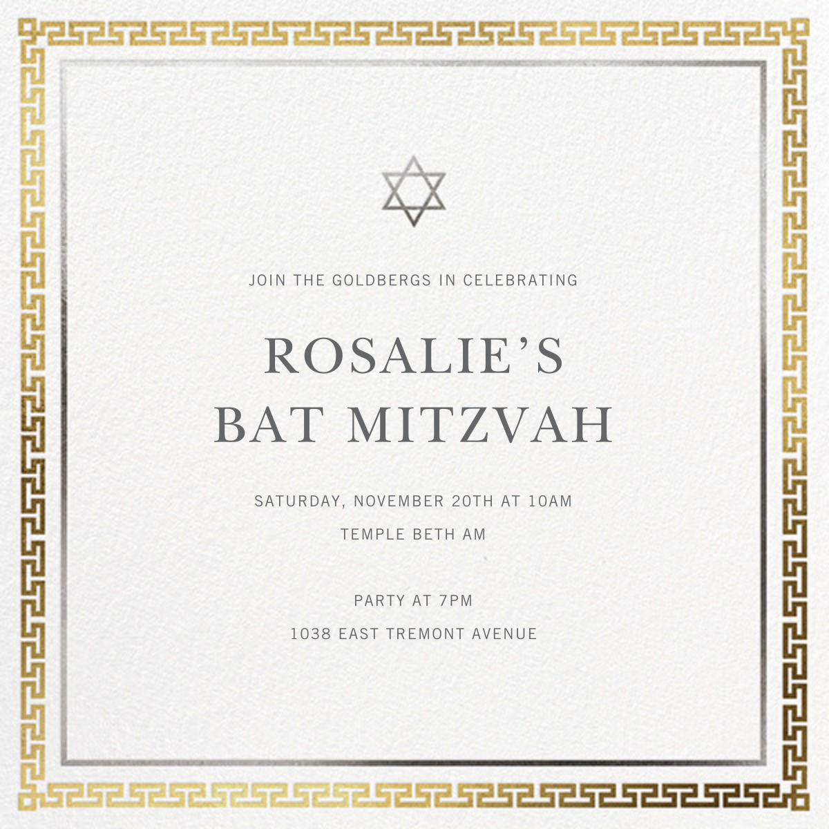Naxos - Jonathan Adler - Bar and bat mitzvah
