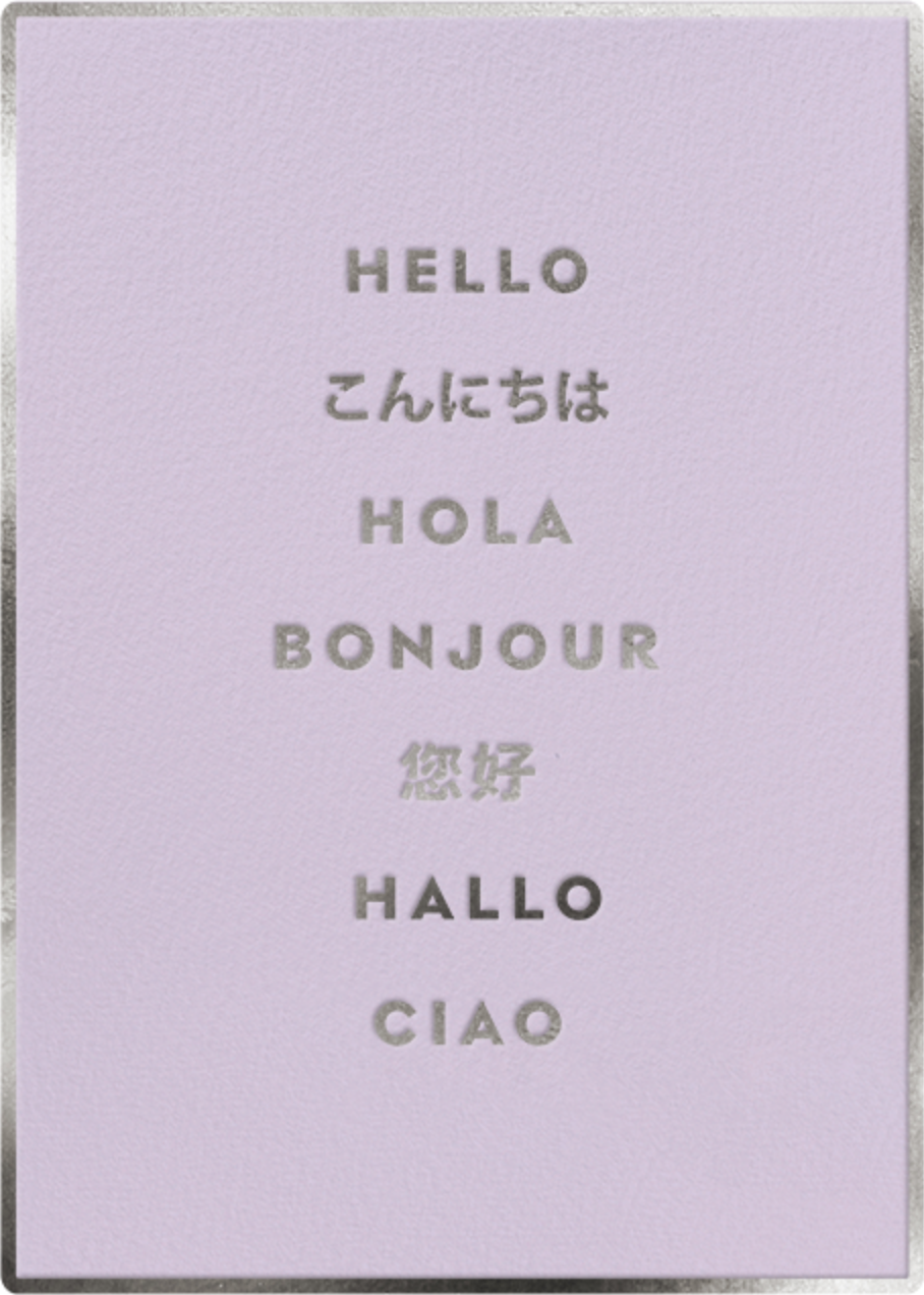 Happy to See You Photo - Lilac - kate spade new york - Birth