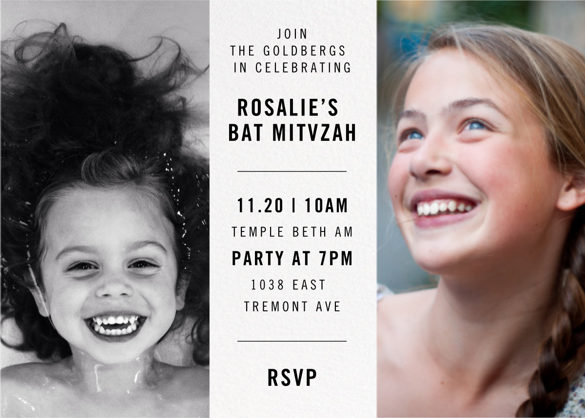 Then and Now - Paperless Post - Bat and bar mitzvah