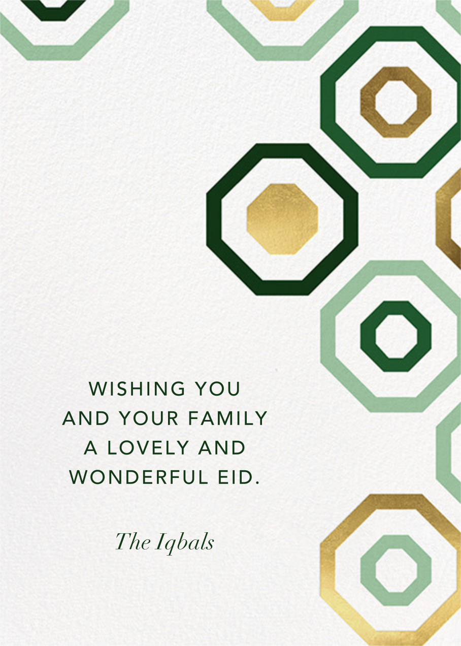Octagons - Green/Gold - Paperless Post - Ramadan and Eid