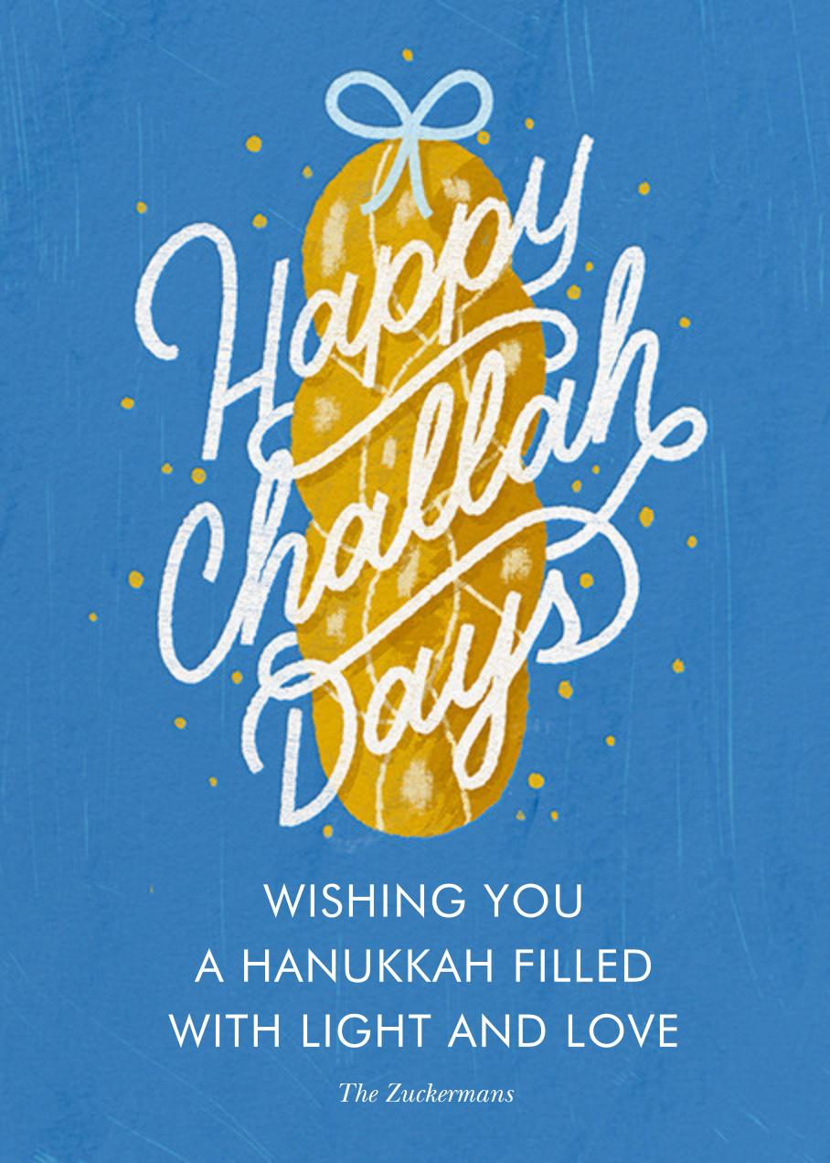 Challahdays - Lapis - Paperless Post - Hanukkah