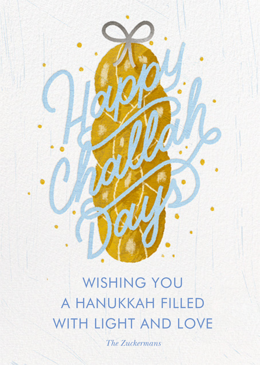 Challahdays - White - Paperless Post - Hanukkah