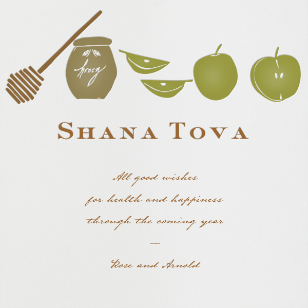 Apples and Honey - Paperless Post - Rosh Hashanah