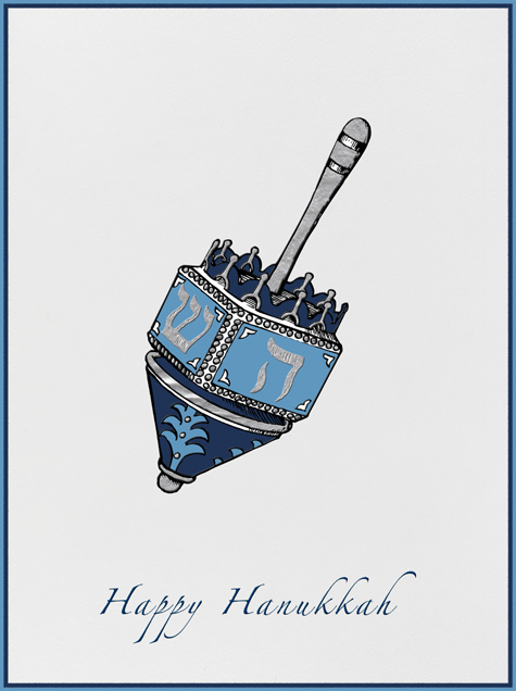 Decorative Dreidel - Paperless Post - Hanukkah