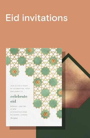 Ramadan and Eid invitations